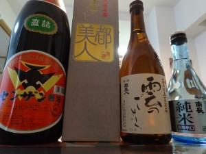 センザン醤油は淡路島のウマい醤油01