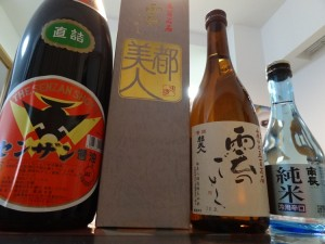 センザン醤油は淡路島のウマい醤油02