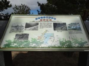 慶野松原キャンプ場マップ01