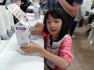 淡路島牧場で牛乳飲み放題01