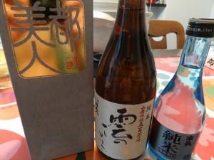 都美人と南長は淡路島のウマい酒01