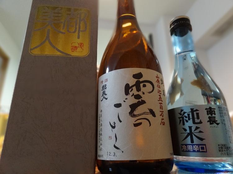慶野松原でキャンプの前に淡路島の地酒を探すも都美人と南長を調達!