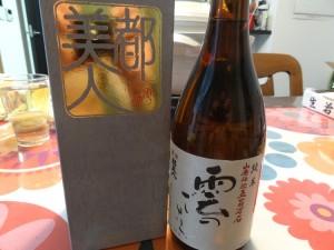 都美人酒造のウマい酒01