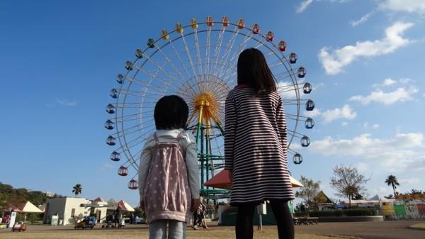 2012-11-18-1503-赤穂海浜公園016