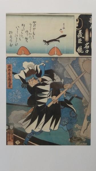 2012-11-19-1309-赤穂大石神社011