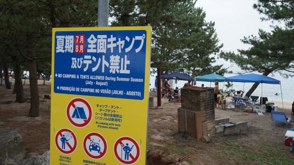 2013年近江舞子中浜キャンプ場-03