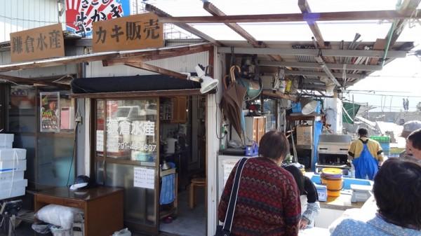 2013-04-03-2222-鎌倉水産001