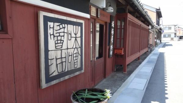 2013-05-05-1044-堀河屋野村-三ツ星醤油-美薗亭-外観-002