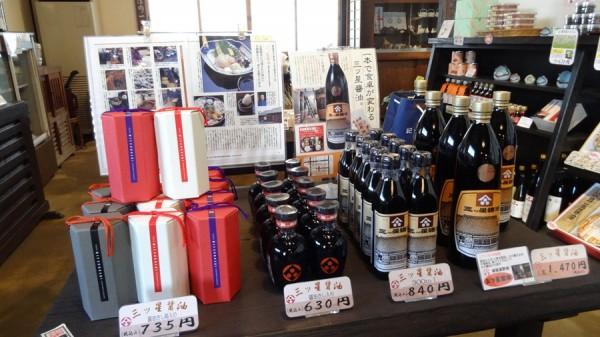 2013-05-05-1056-堀河屋野村-三ツ星醤油-美薗亭007