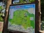 2014-05-18-0846-伊吹山-登山-10