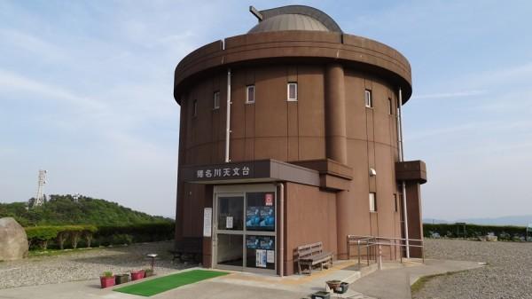 2014-05-24-1649-大野山天文台-01
