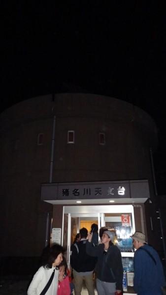2014-06-14-2318-大野山天文台-02