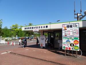 2015-05-05-1444-滋賀県希望が丘文化公園01