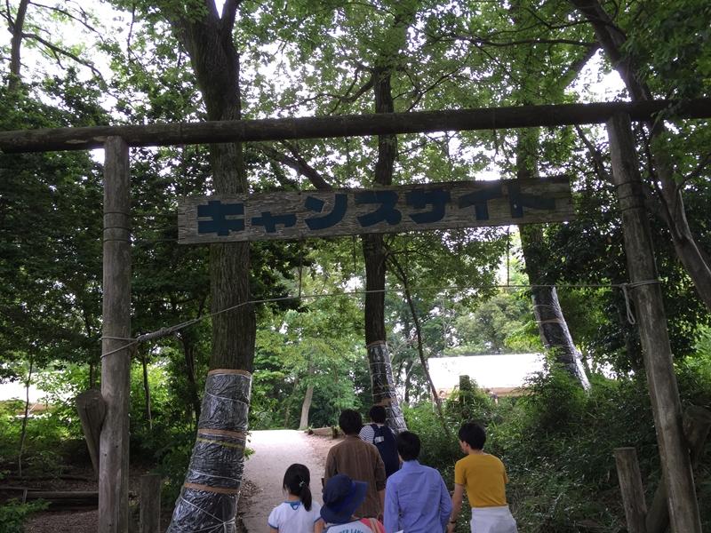 20150607-1034-生駒山麓公園キャンプ場42