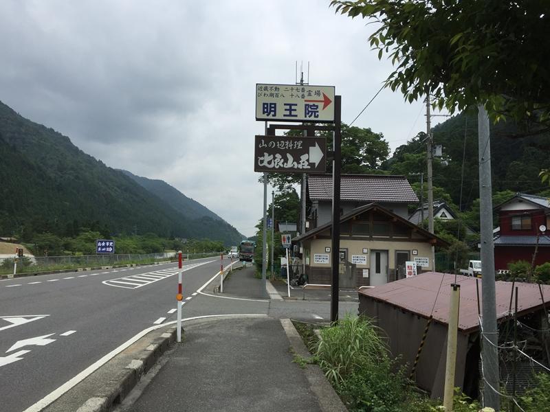 20150620-1021-武奈ヶ岳-登山04