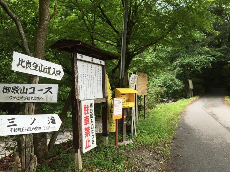 20150620-1024-武奈ヶ岳-登山11