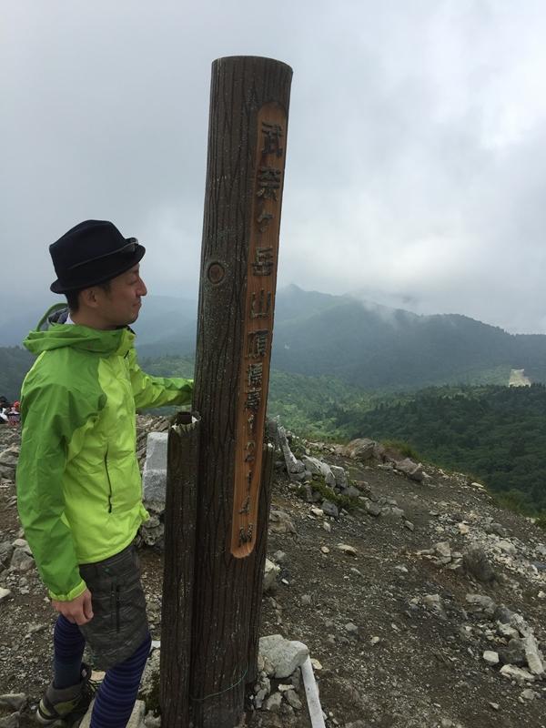 20150625-2232-武奈ヶ岳-登山59