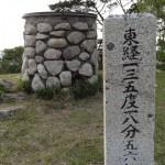 2014-06-14-2302-大野山-山頂-12