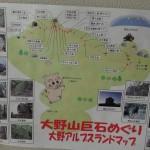 2014-05-24-1651-大野山アルプスランドキャンプ場-03