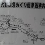 2014-05-24-1651-大野山-山頂-01